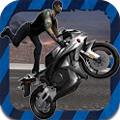 موتورسواری هیجانی با Race, Stunt, Fight 2! v1.11
