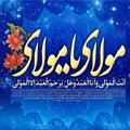 مناجات حضرت علی+صوت