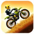 motocross safari