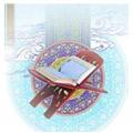 پرسمان قرآنی