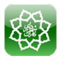 نرم افزار همراه شهرداری تهران