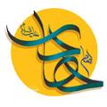 زندگی نامه امام هادی (ع)