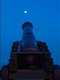 ماه آسمان
