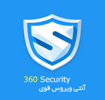 360Security – Antivirus Boost