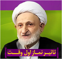 http://rasekhoon.net/_files/images/advertise/a-bahjat.jpg