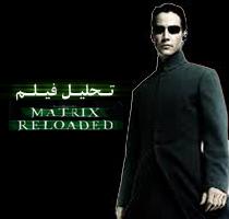 http://www.rasekhoon.net/_files/images/advertise/matrix.jpg