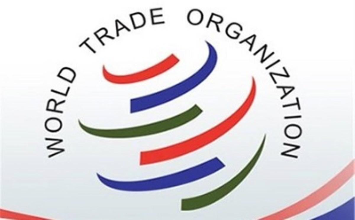 تشکیل سازمان تجارت جهانی