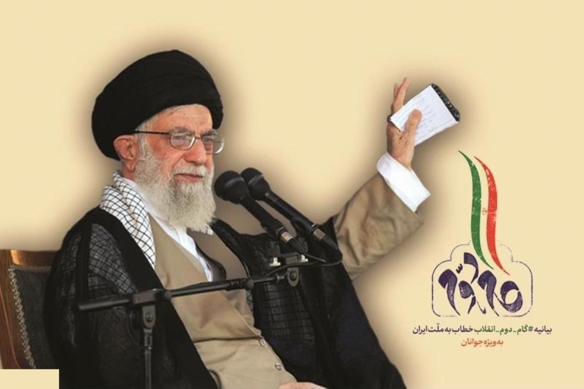 سیاستمدار تراز انقلاب در بیانیه گام دوم
