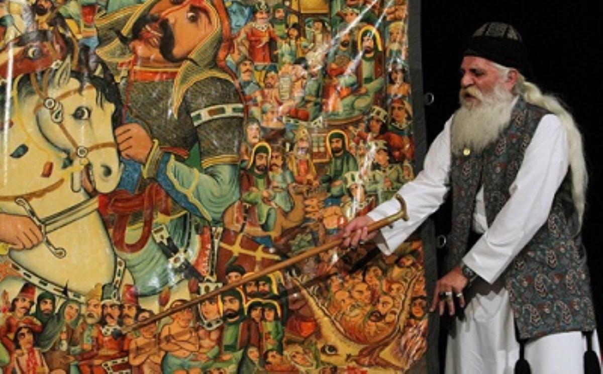سنت شاهنامه خوانی در ایران