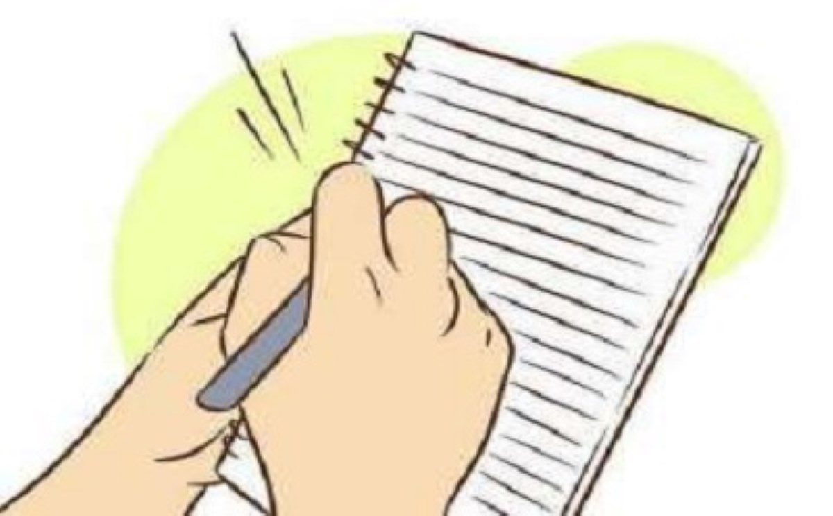 نامه نویس...