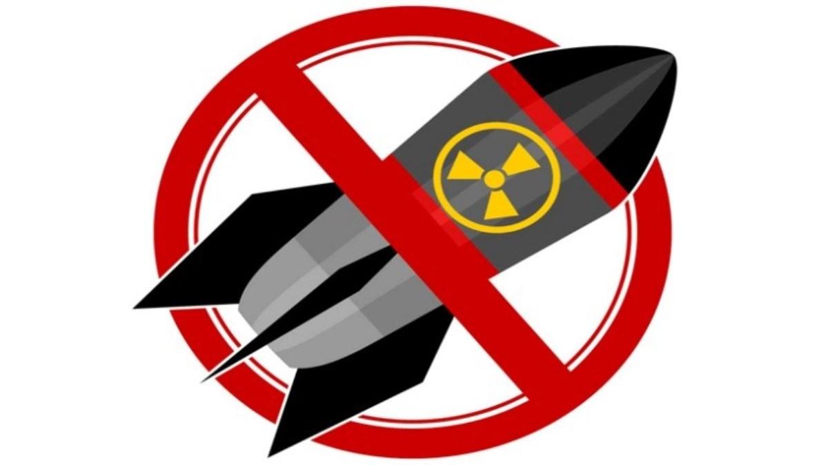 تجارت هسته ای