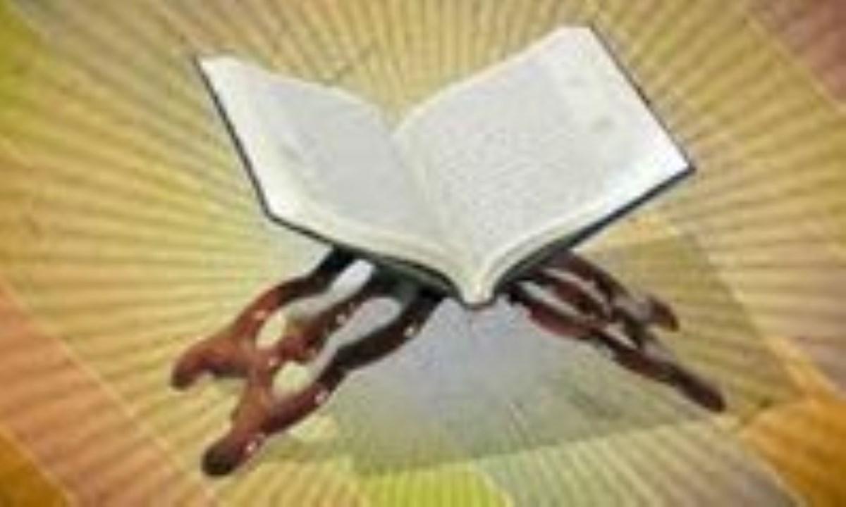 نيازمندي قرآن به تفسير