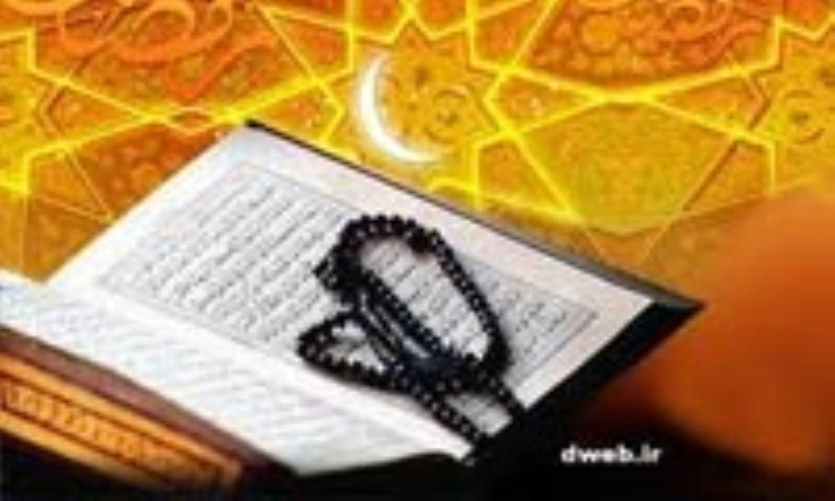 اعجازمندي قرآن