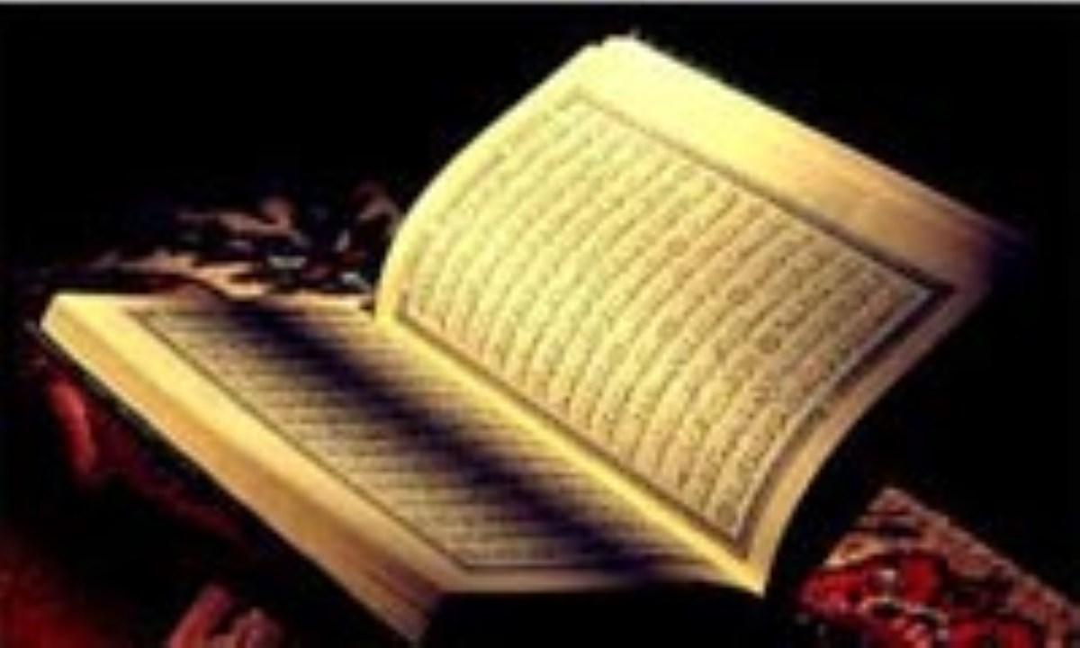 واقع نمايي در قصص و تمثيلات قرآن