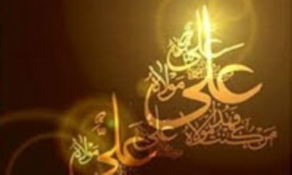 شجاعت و مردانگی امیرالمؤمنین علی(ع)