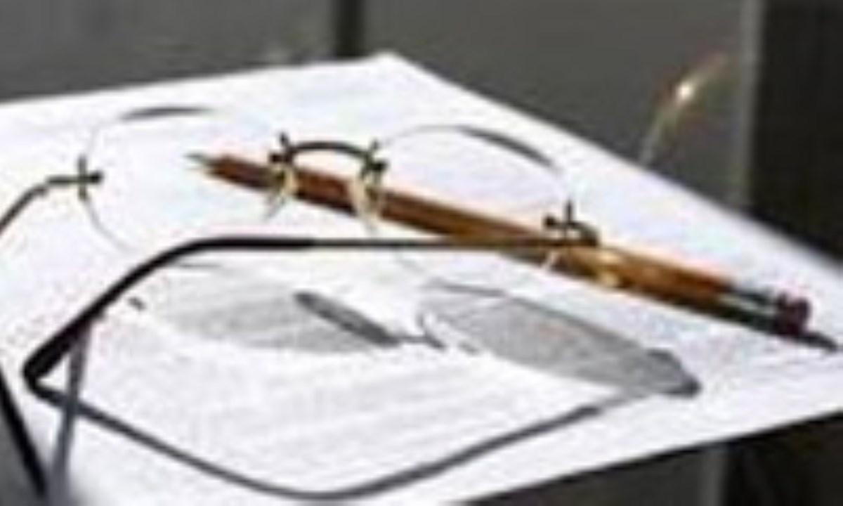 ارزیابی و نظارت در سازمان