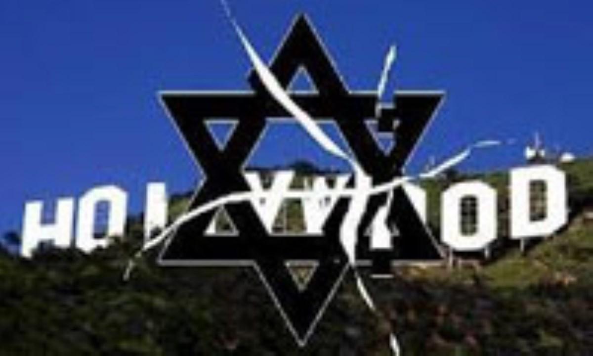 یهود در عرصه رسانه و تبلیغات