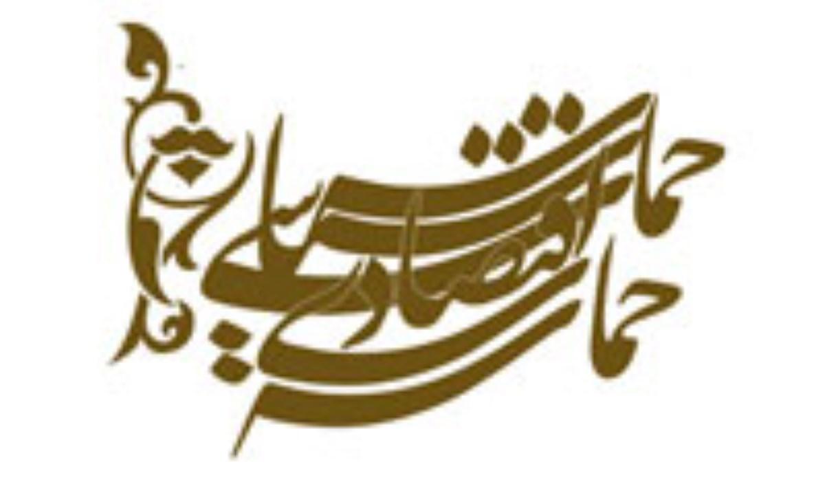 تحلیلی بر شعار حماسه سیاسی و حماسه اقتصادی