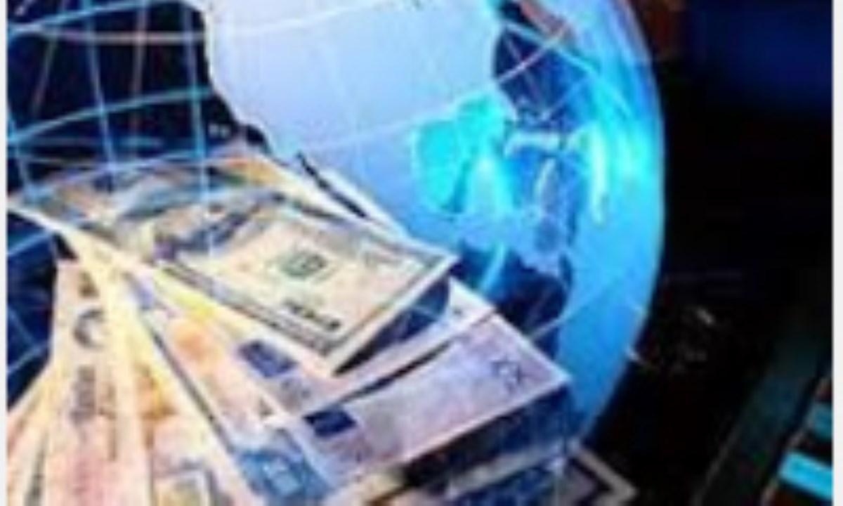 مالیه بین الملل