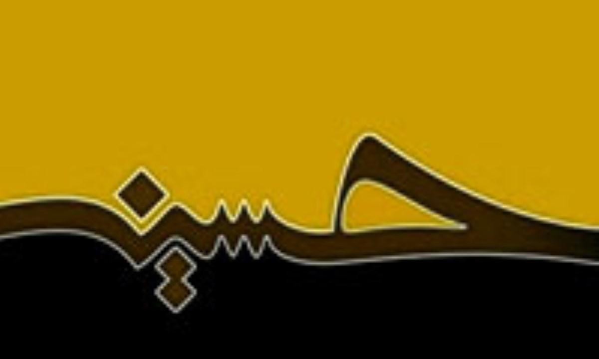 عزاداری حکومتهای شیعی در مصیبت امام حسین (ع)