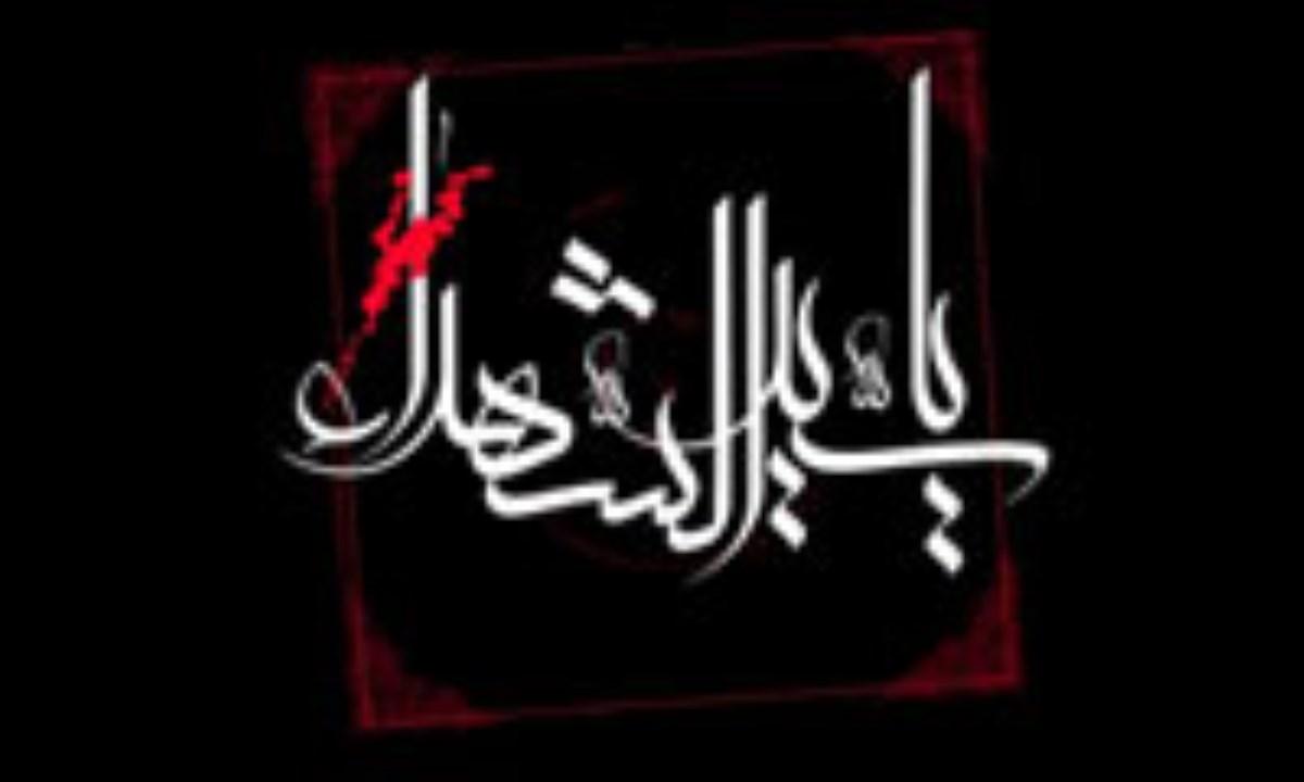 عزاداری طوائف جن در مصیبت شهادت امام حسین (ع)
