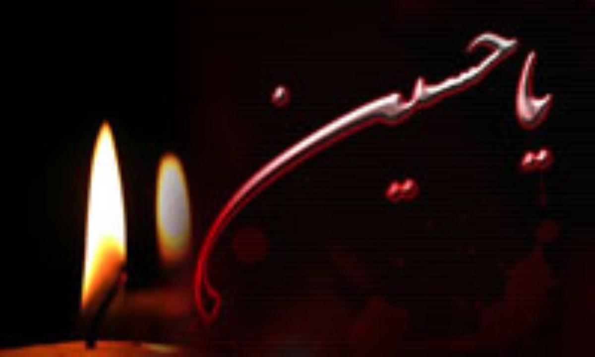 گریه انبیاء بنی اسرائیل بر امام حسین (ع)