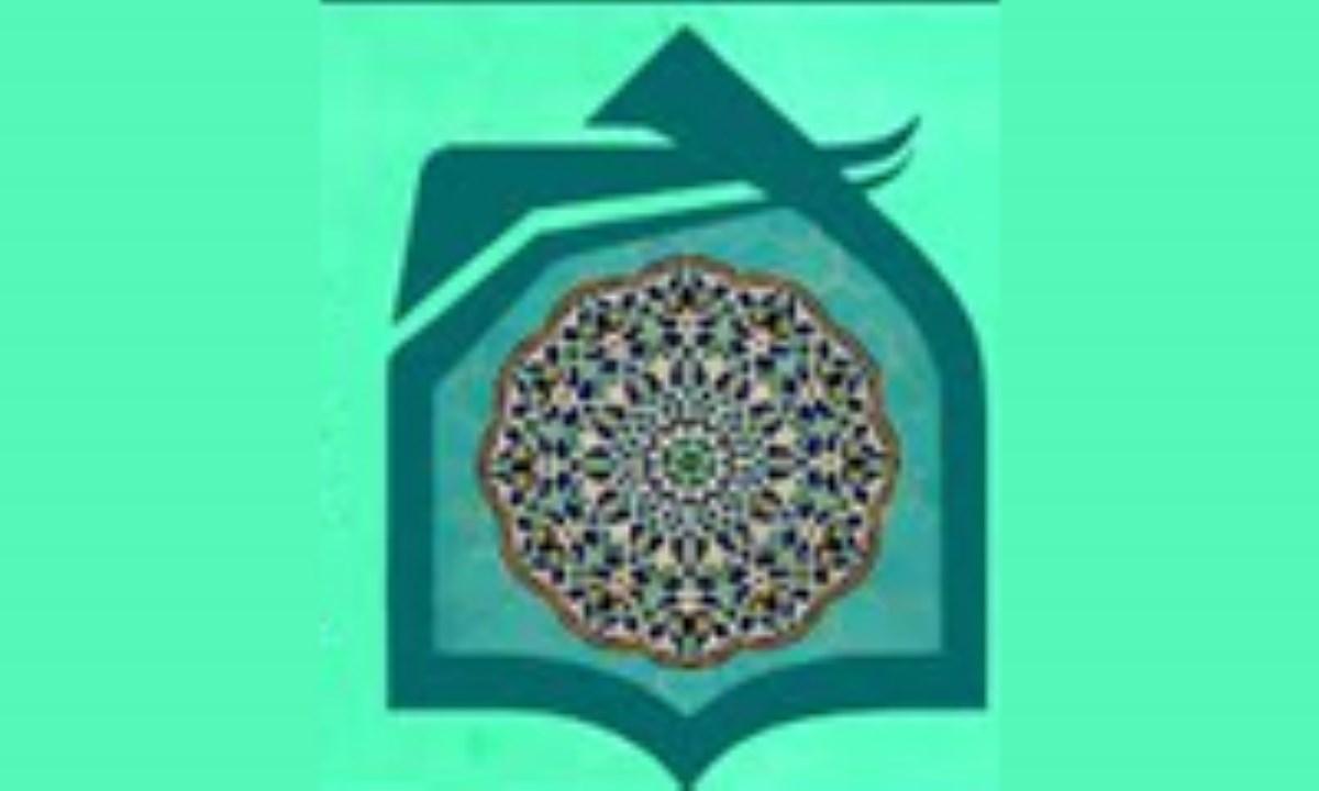 سبک زندگی و تمدن سازی نوین اسلامی