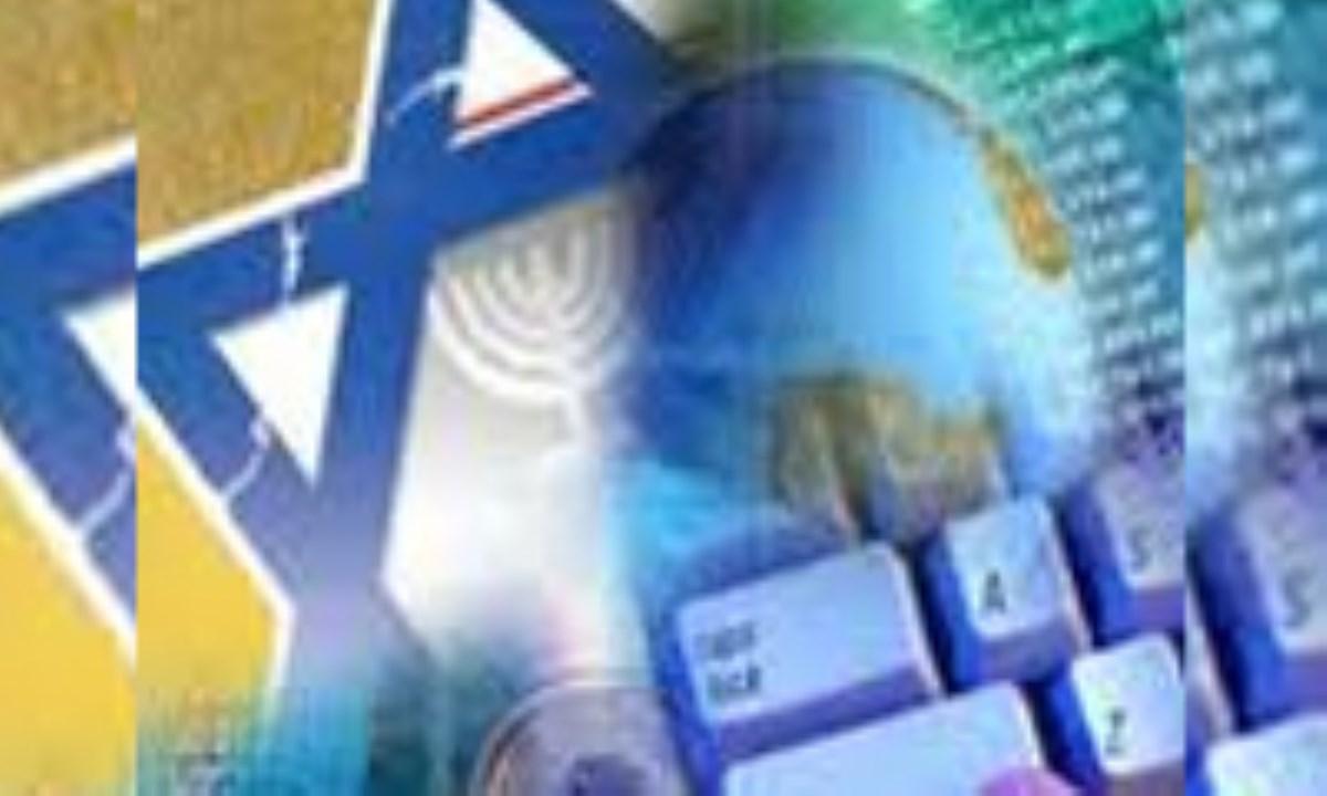 نقش رسانه در تحقق پروتکلهای یهود