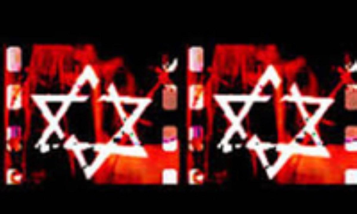 مروری بر تاریخچه سینمای صهیونیستی