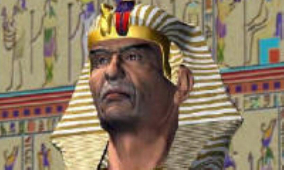 فرعون کیست؟