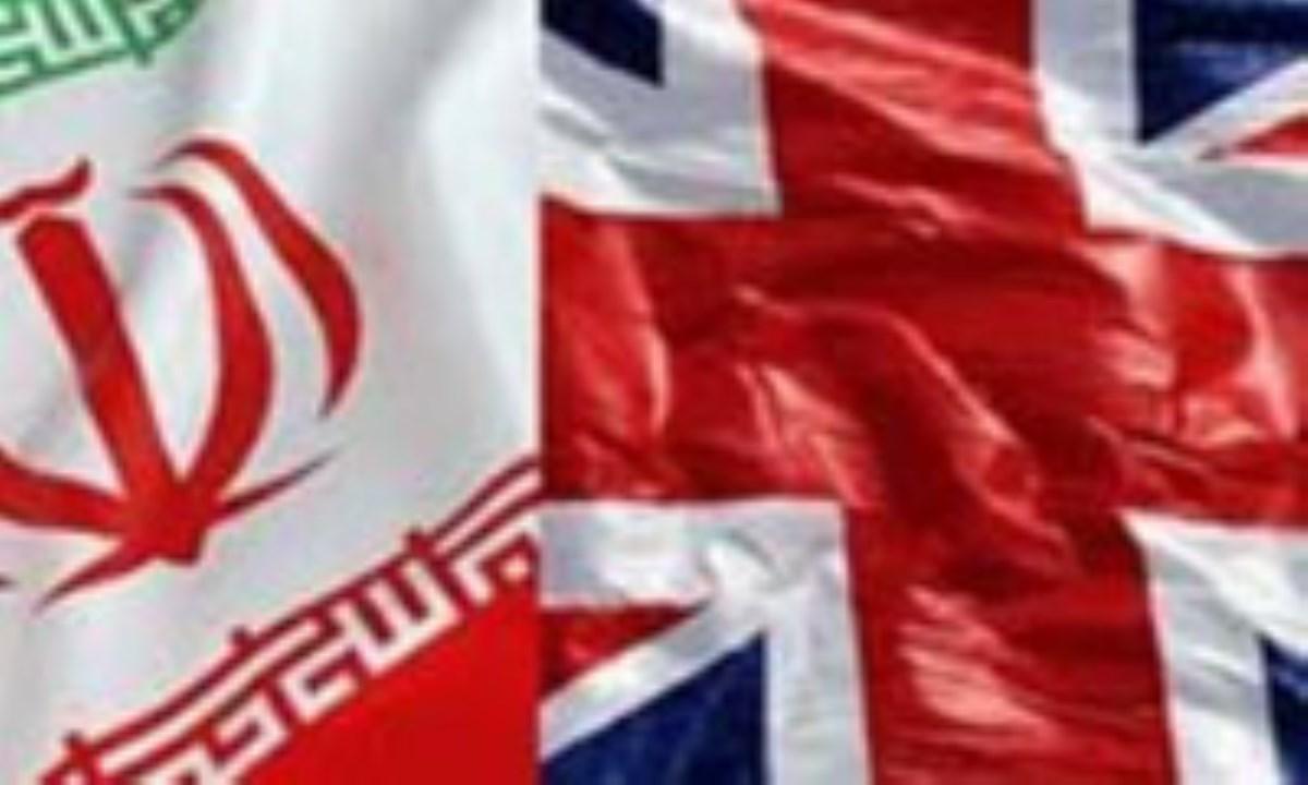 ایحاد اختلافات مذهبی و تداوم سلطه پنهان انگلیس در ایران