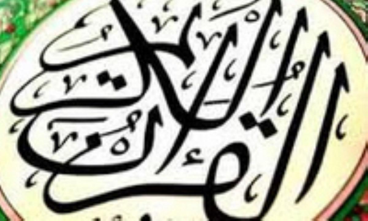 بیان وتوضیح مباحث مشترک نهج البلاغه و قرآن (1)