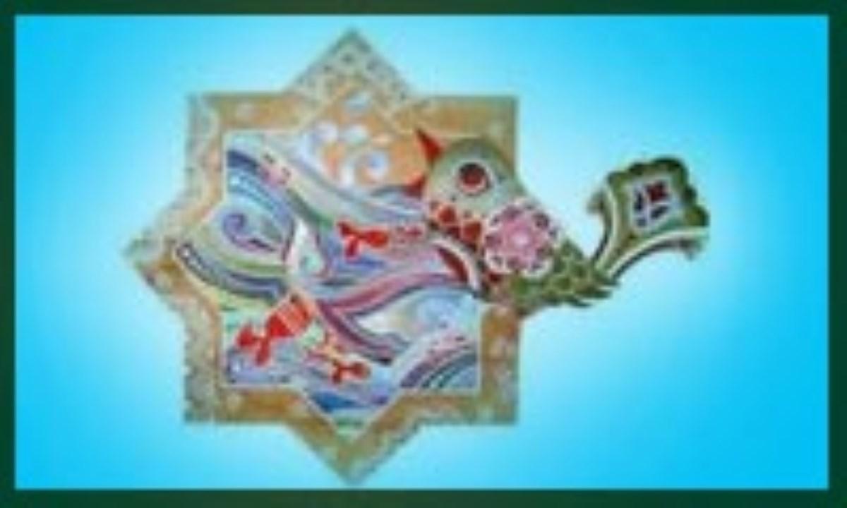 مبانی هستی شناختی تعلیم و تربیت اسلامی