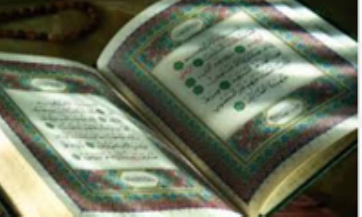 قرآن و تفکر مثبت