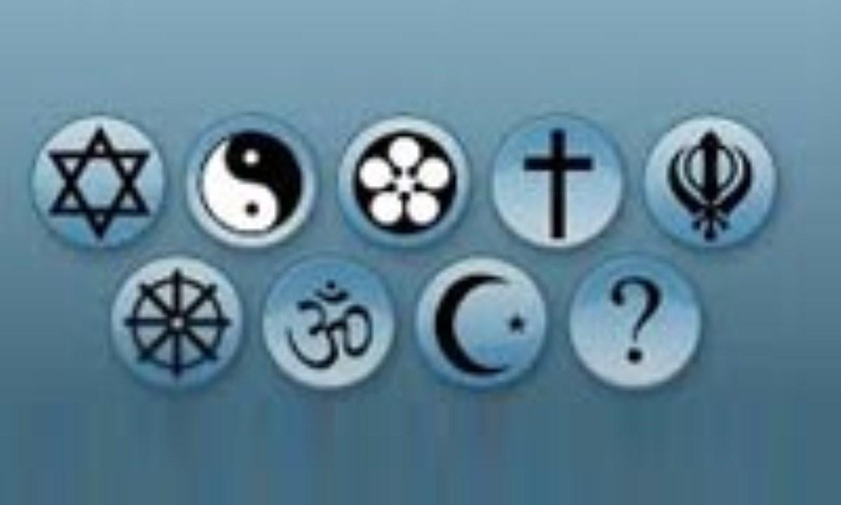 زبان دين (1)