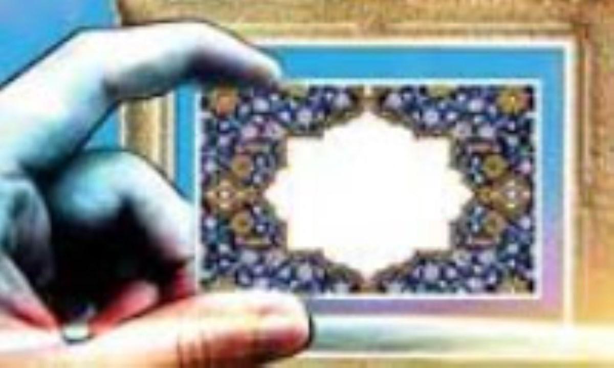 انگیزه های پیدایش دین (2)
