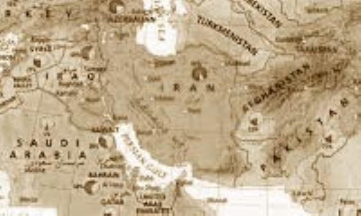 خاورمیانه پیش از اسلام