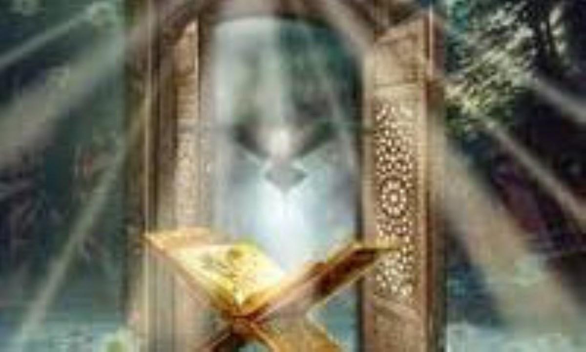 پیشینه تاریخی بحث اعجاز قرآن