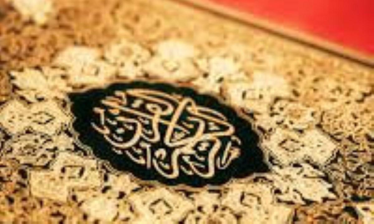 اعجاز قرآن از نظر معصومین (علیهم السّلام)