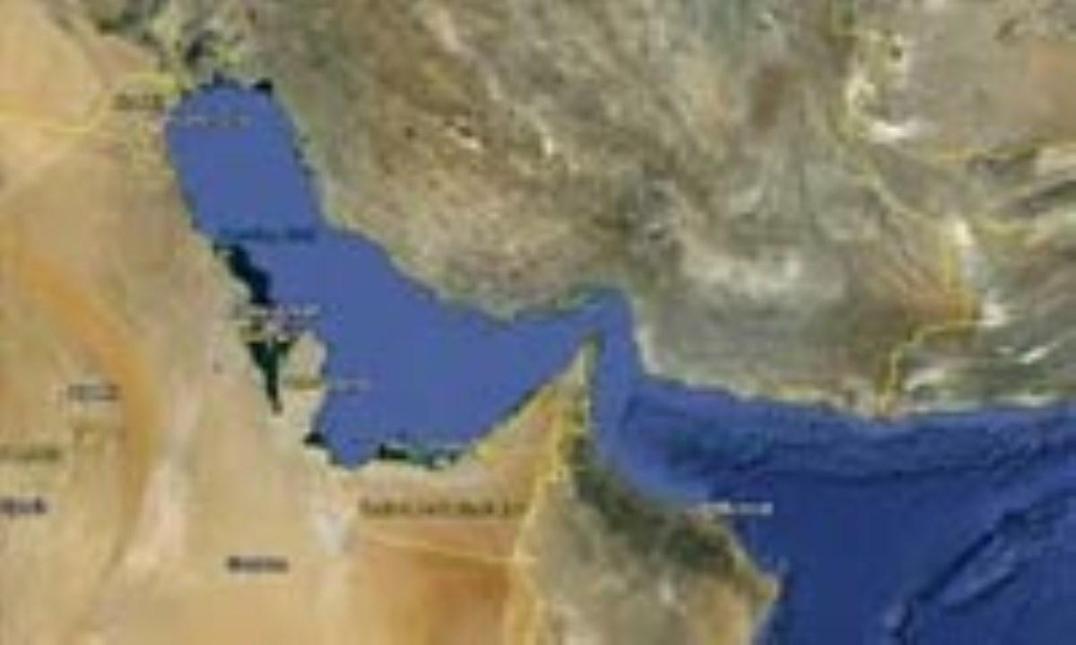 پژوهشی در بازرگانی خلیج فارس