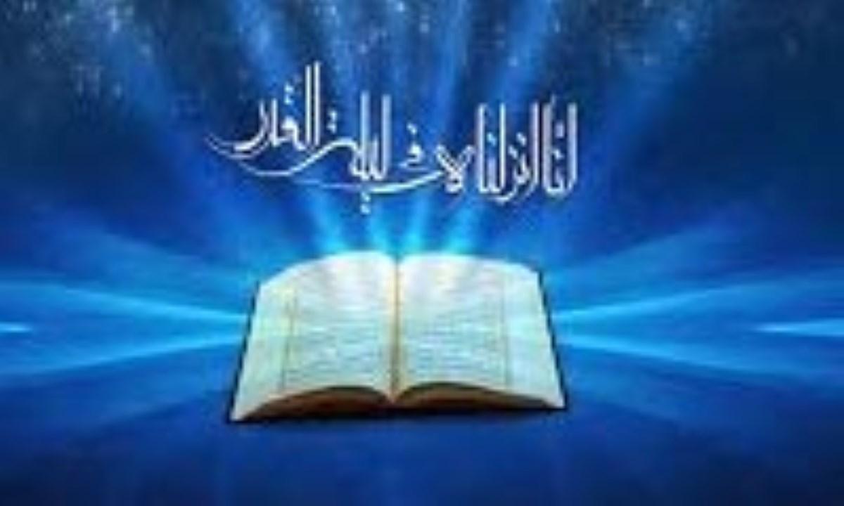 نقش قرآن در اعتبار روايات