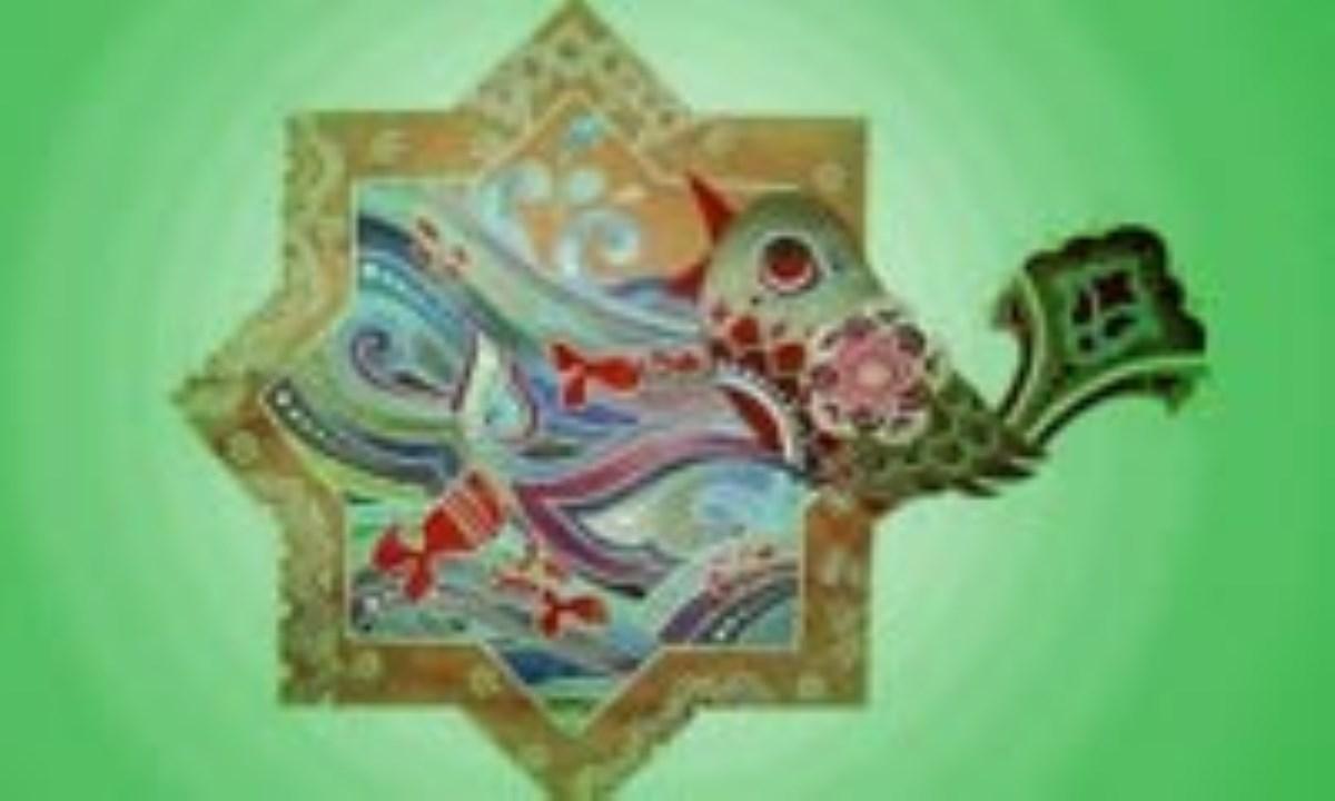 مکتب شیراز