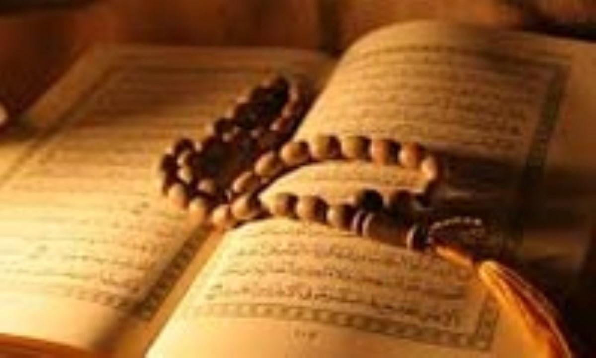 مضامین قرآنی و متون دینی در شعر انقلاب