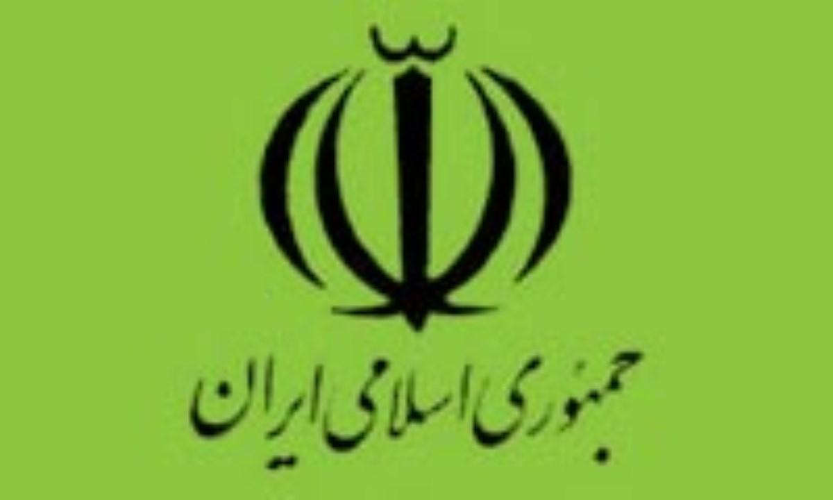 ظاهر و باطن، جسم و روح جمهوری اسلامی