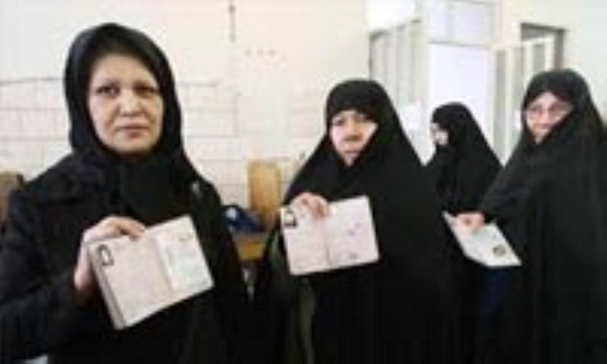 تأثیر شرایط اجتماعی ـ اقتصادی بر مشارکت سیاسی زنان در ایران (1)
