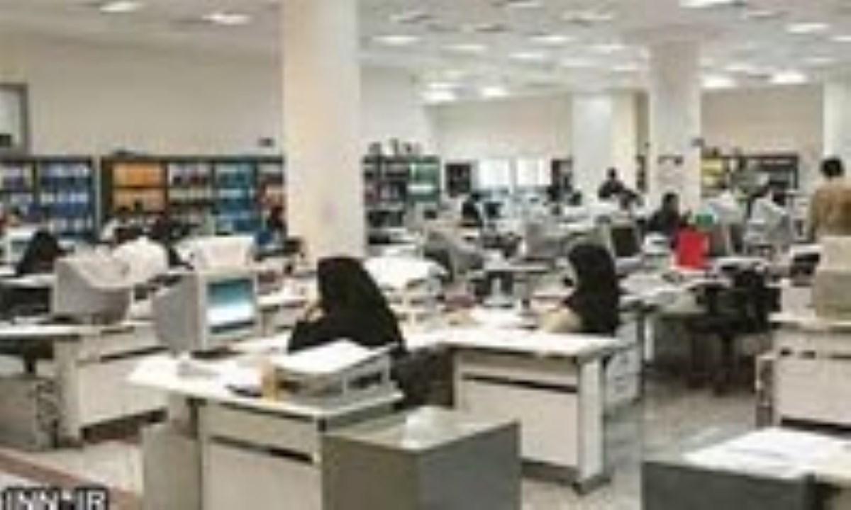 تأثیر شرایط اجتماعی ـ اقتصادی بر مشارکت سیاسی زنان در ایران (2)