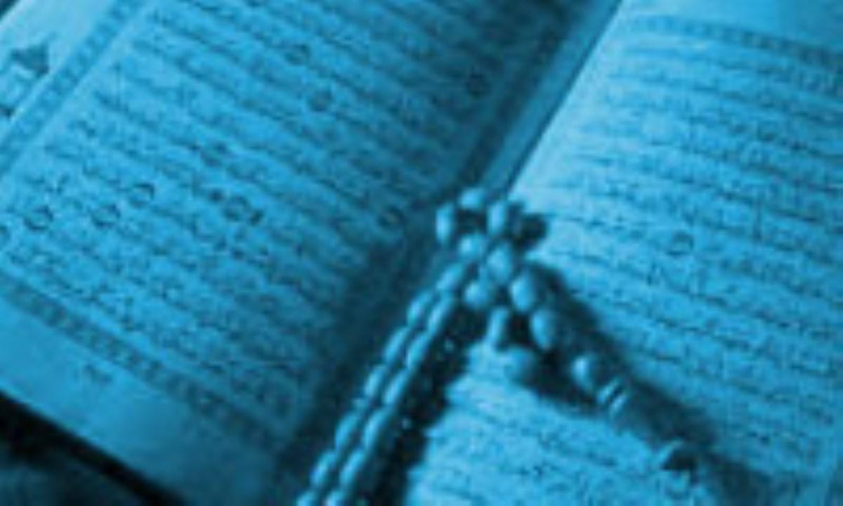 تفسیر سمبلیک قرآن (1)