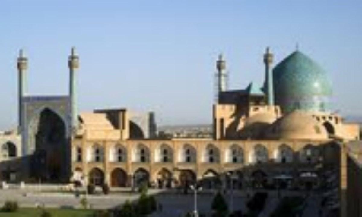 ورود اسلام به اصفهان