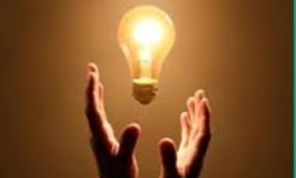 حق انحصاری اختراع چیست؟