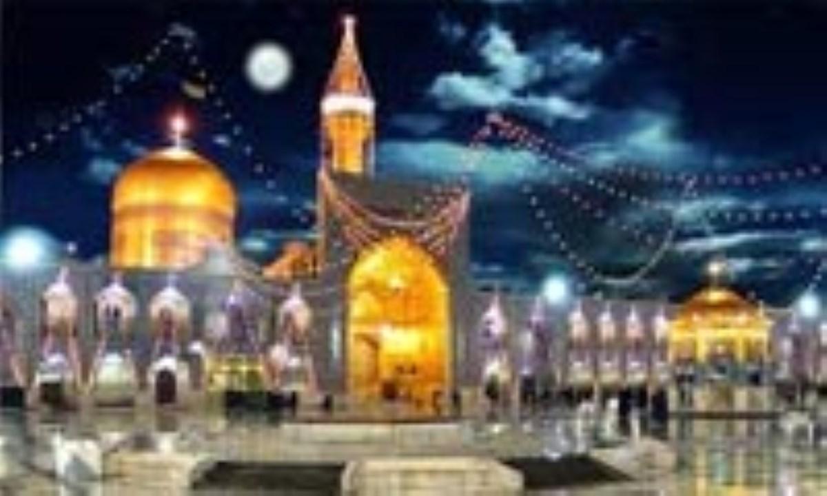 نقش امام رضا (ع) در توسعه فرهنگ و تمدن ایران